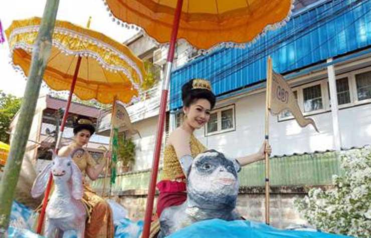 สงกรานต์แม่สอด สองแผ่นดินไทย-พม่า จัดยิ่งใหญ่ ขบวนแห่อลังการ