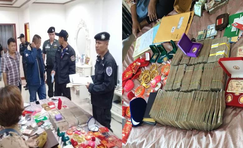 ตะลึง ! ค้นห้องหญิงพม่า พบเงินสด 9 ล้าน สงสัยโยงเครือข่ายยาเสพติด