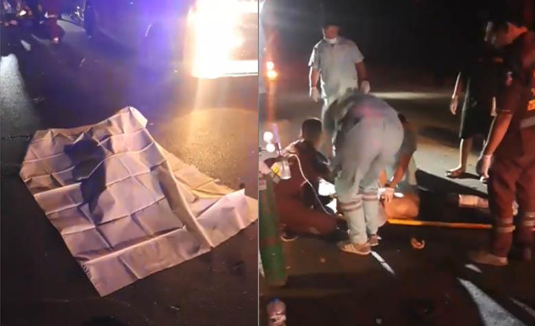 อุบัติเหตุรถเก๋งชนกับรถจักรยานยนต์ เสียชีวิต 2 ราย