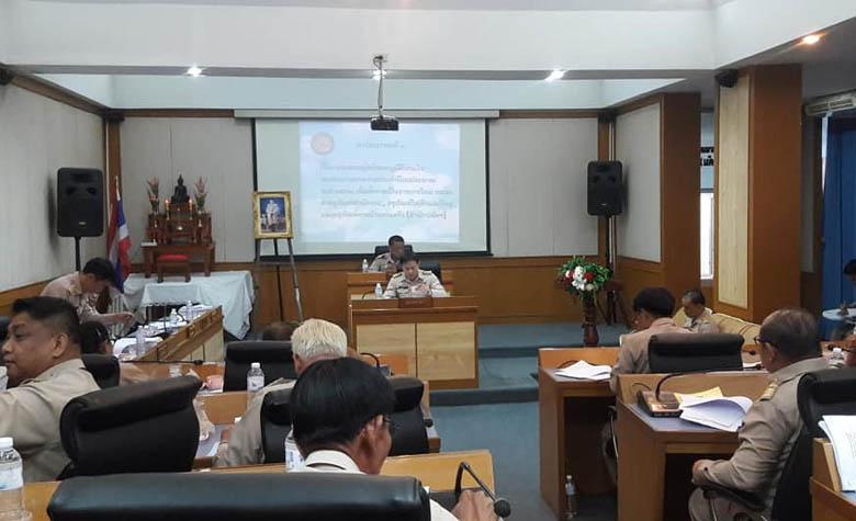 ประชุมสภาวิสามัญ 1/2562 พัฒนานครแม่สอด สู่เมืองชั้นนำ THAILAND 4.0