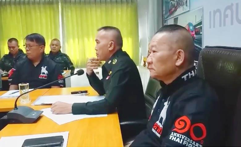 นครแม่สอด-ประชุม เตรียมจัด THAI FIGHT การแข่งขันชกมวยไทยชิงแชมป์โลก