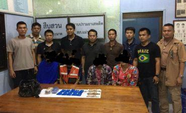 ตำรวจวางแผนร่วมจับยาบ้า 6,000 เม็ด พร้อม 4 ผู้ต้องหาไทย-พม่า