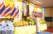 ดร.ฝอ นครแม่สอด ร่วมงานพิธีเนื่องในวันพ่อแห่งชาติ 5 ธันวาคม 2562